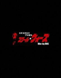 泣き虫先生の7年戦争 スクール☆ウォーズ Blu-ray BOX<通常版> [Blu-ray]