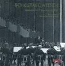 クルト・ザンデルリンク/ベルリン交響楽団 / ショスタコーヴィッチ:交響曲 第15番 イ長調 [CD]