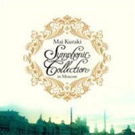 [送料無料] 倉木麻衣/Mai Kuraki Symphonic Collection in Moscow(完全限定生産BOX盤) [DVD]