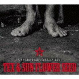 TEX & the Sun Flower Seed / 人々が団結する限り負けることはない [CD]