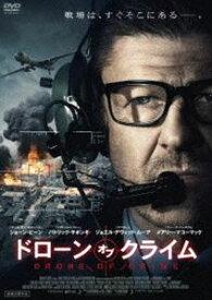 [送料無料] ドローン・オブ・クライム [DVD]
