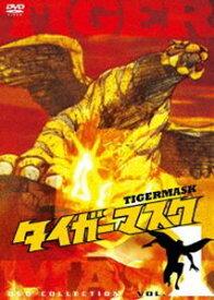 [送料無料] タイガーマスク DVD‐COLLECTION VOL.1 [DVD]