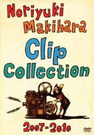 槇原敬之/Noriyuki Makihara Clip Collection 2007-2010 [DVD]