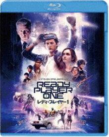 レディ・プレイヤー1 ブルーレイ&DVDセット(通常版) [Blu-ray]