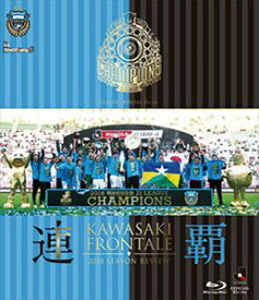 川崎フロンターレ2018シーズンレビュー連覇 [Blu-ray]