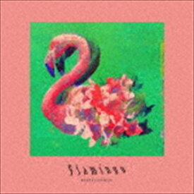 米津玄師 / Flamingo/TEENAGE RIOT(通常盤) [CD]