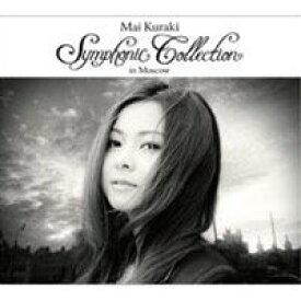 倉木麻衣/Mai Kuraki Symphonic Collection in Moscow(通常盤) [DVD]
