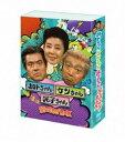 加トちゃんケンちゃん光子ちゃん 笑いころげBOX [DVD]