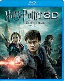 [送料無料] ハリー・ポッターと死の秘宝 PART 2 3D&2D ブルーレイセット [Blu-ray]