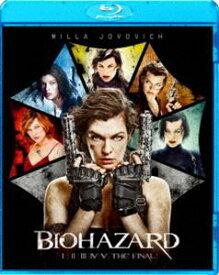 [送料無料] バイオハザード ブルーレイ コンプリート バリューパック [Blu-ray]