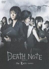 [送料無料] DEATH NOTE デスノート the Last name [DVD]