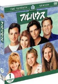 フルハウス〈セブンス・シーズン〉セット1(期間限定) ※再発売 [DVD]