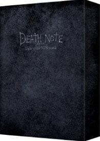 [送料無料] デスノート Light up the NEW world DVD complete set [DVD]