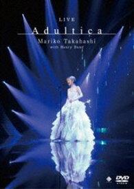 [送料無料] 高橋真梨子/LIVE Adultica [DVD]