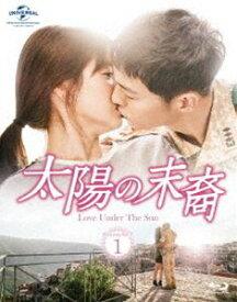 [送料無料] 太陽の末裔 Love Under The Sun Blu-ray SET1 [Blu-ray]