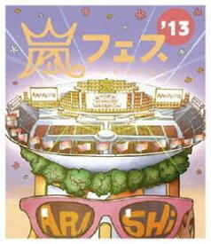 [送料無料] 嵐/ARASHI アラフェス'13 NATIONAL STADIUM 2013 [Blu-ray]