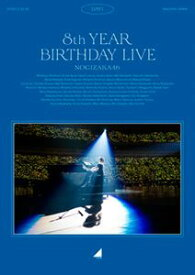 乃木坂46/8th YEAR BIRTHDAY LIVE Day1 [Blu-ray]