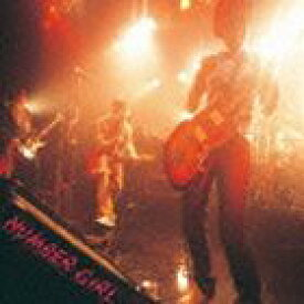 NUMBER GIRL / サッポロ OMOIDE IN MY HEAD 状態(スペシャルプライス盤/SHM-CD) [CD]