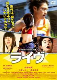 [送料無料] ライヴ DVD [DVD]