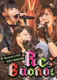 Buono! ライブ 2011 winter〜Re;Buono!〜 [DVD]