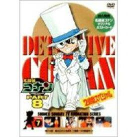 [送料無料] 名探偵コナンDVD PART8 Vol.7 [DVD]