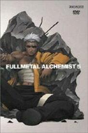 [送料無料] 鋼の錬金術師 vol.5 [DVD]