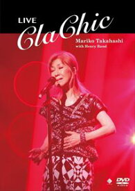 [送料無料] 高橋真梨子/LIVE ClaChic【DVD】 [DVD]