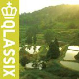 FPM / QLASSIX [CD]