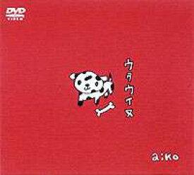 aiko/ウタウイヌ [DVD]