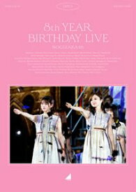 乃木坂46/8th YEAR BIRTHDAY LIVE Day3 [Blu-ray]