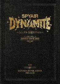 [送料無料] SPYAIR/DYNAMITE〜シングル全部ヤリマス〜(通常盤) [DVD]