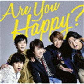 嵐 / Are You Happy?(通常盤) [CD]