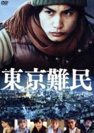 [送料無料] 東京難民 DVD [DVD]
