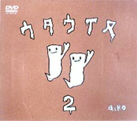 aiko/ウタウイヌ2 [DVD]