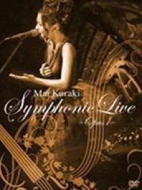 [送料無料] 倉木麻衣/Mai Kuraki Symphonic Live -Opus 1- [DVD]