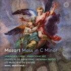 マルク・ミンコフスキ(cond) / モーツァルト:ミサ曲 ハ短調【エーダー版】(輸入盤) [CD]