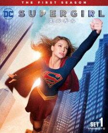 SUPERGIRL/スーパーガール〈ファースト・シーズン〉 前半セット [DVD]