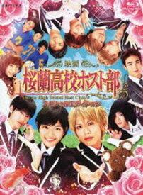 [送料無料] 桜蘭高校ホスト部 スペシャルエディション(完全生産限定版) [Blu-ray]
