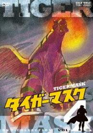 [送料無料] タイガーマスク DVD‐COLLECTION VOL.4 [DVD]