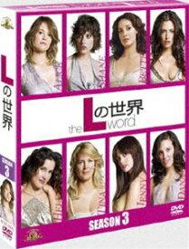 [送料無料] Lの世界 シーズン3 <SEASONSコンパクト・ボックス> [DVD]
