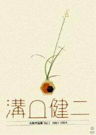 [送料無料] 溝口健二 大映作品集vol.1 1951-1954 [DVD]