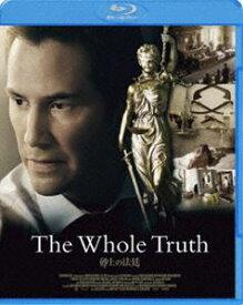 [送料無料] 砂上の法廷 [Blu-ray]