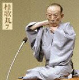 桂歌丸 / 朝日名人会ライヴシリーズ51 桂歌丸7 藁人形 井戸の茶碗 [CD]