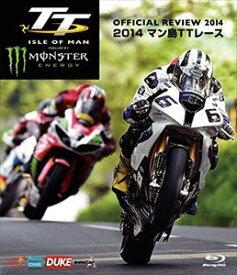 [送料無料] マン島TTレース2014【ブルーレイ】 [Blu-ray]