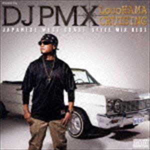 DJ PMX(MIX) / mixed by DJ PMX LocoHAMA CRUISING JAPANESE WEST COAST STYLE MIX BEST [CD]