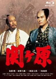 [送料無料] 関ヶ原 [Blu-ray]