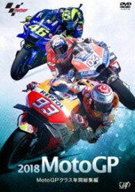 [送料無料] 2018 MotoGP MotoGPクラス年間総集編 [DVD]