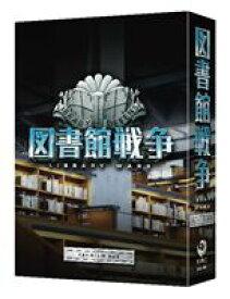 [送料無料] 図書館戦争 プレミアムBOX [Blu-ray]