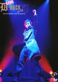 三浦大知/LIVE D-ROCK with U〜DAICHI MIURA LIVE Chapter-2〜 [DVD]
