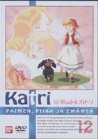 [送料無料] 牧場の少女カトリ 12(最終巻) [DVD]